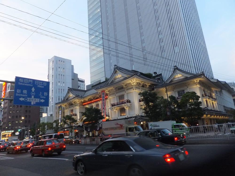 Ginza Kabukiza Kobikicho Plaza