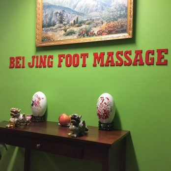 Foot Massage Beijing 24