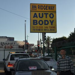 Photo of Ridgeway Auto Body and Repair - Los Angeles, CA, United States.