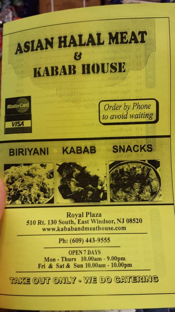 Asian Halal Meat 104