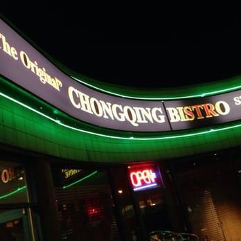 Original Szechuan Chongqing Seafood Restaurant