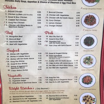 Photo of China Garden - Woodland Hills, CA, United States. Lunch menu 8
