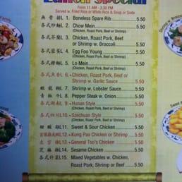 Photo Of Verona Chinese Kitchen Nj United States