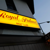 Royal Palace: 1805 Connecticut Ave NW, Washington, DC