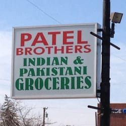 Photo Of Patel Brothers   Garden City, MI, United States