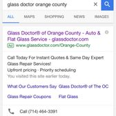 Photo Of Glass Doctor Of Long Beach   Gardena, CA, United States. Clearly