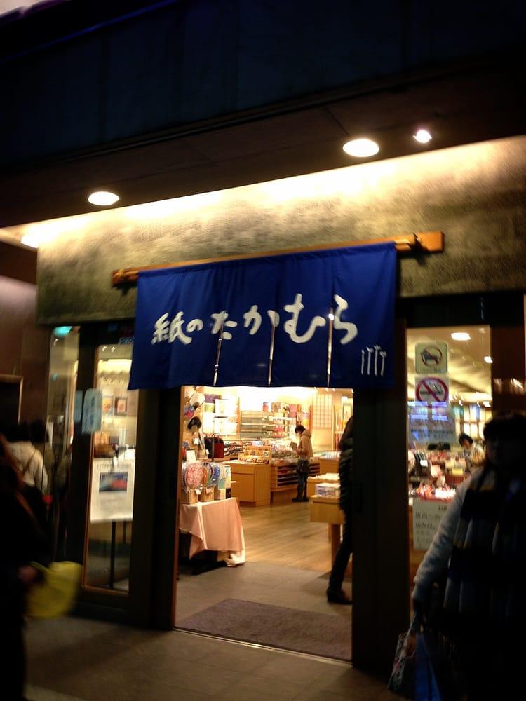 kamino Takamura