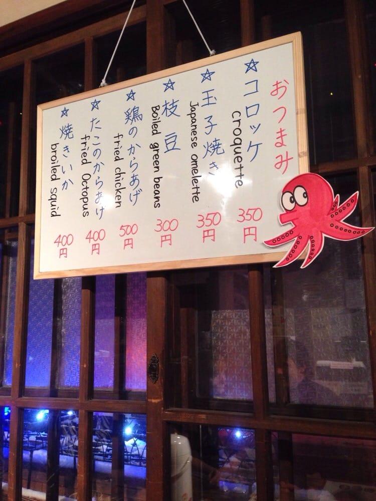 Ohyokkuri Happō