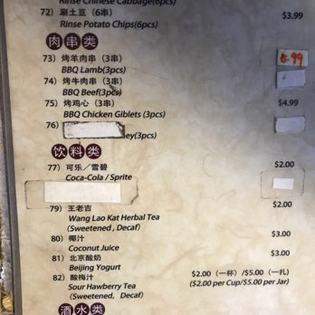 Shan xi magic kitchen 984 photos 537 reviews chinese for Magic kitchen menu