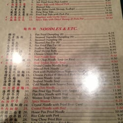 Pao Chinese Food Lakeway