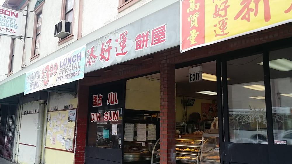 Dim Sum Oakland Ca Restaurants