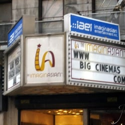 theater Imagin asian