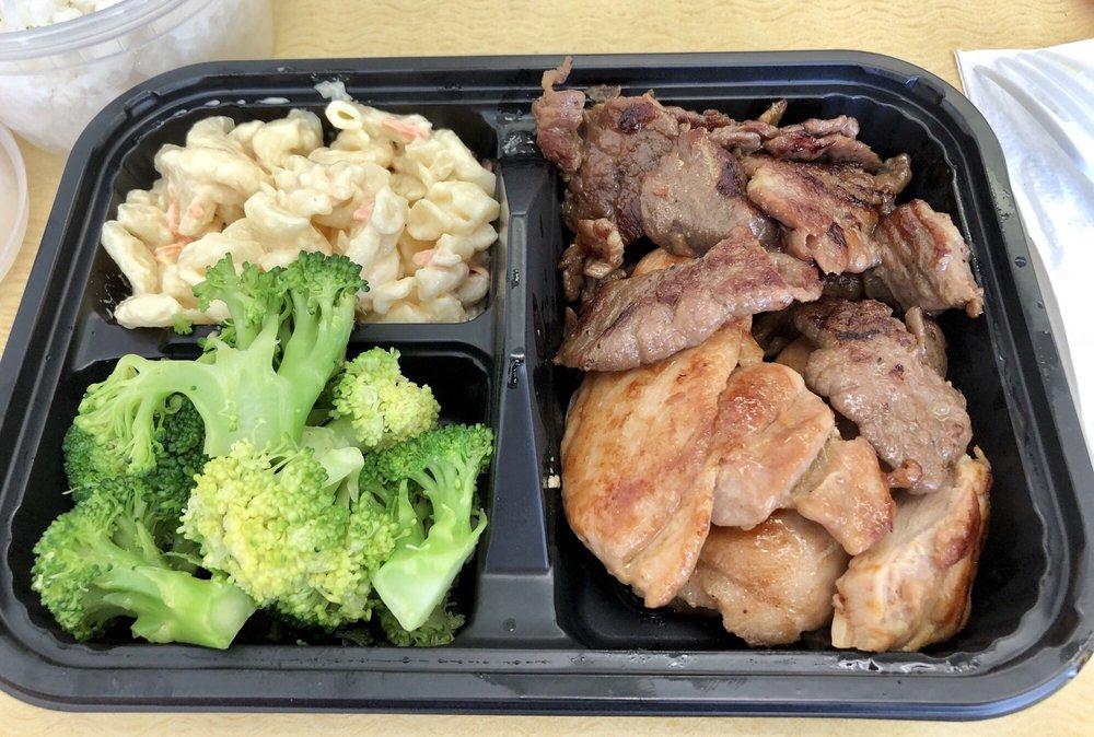 Food from Hawaiian Kitchen
