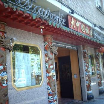 restaurante chino pino montano