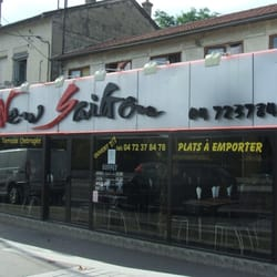Le New Saïgon - Villeurbanne, France