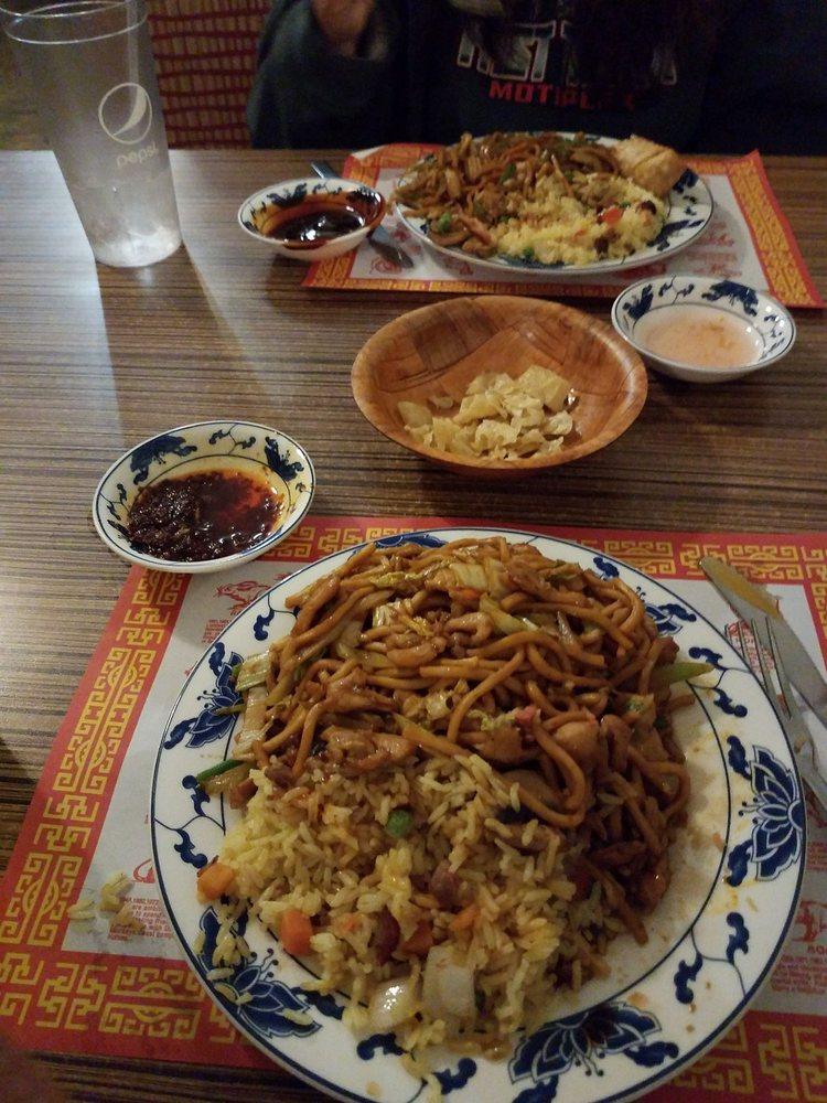 Peking: 920 E Main St, Harrisville, WV