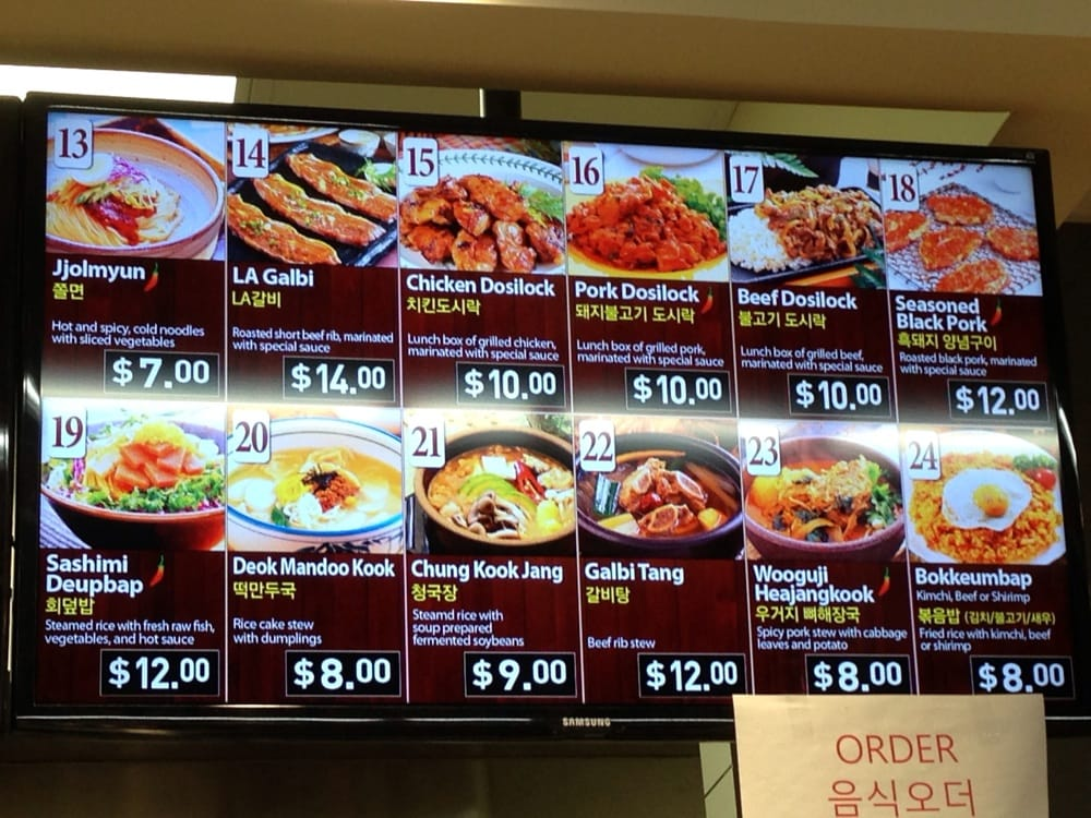 The menu#2 in H Mart Food Court! - Yelp