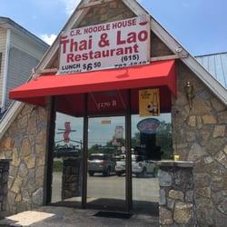 Noodle House Thai Restaurant La Vergne Tn