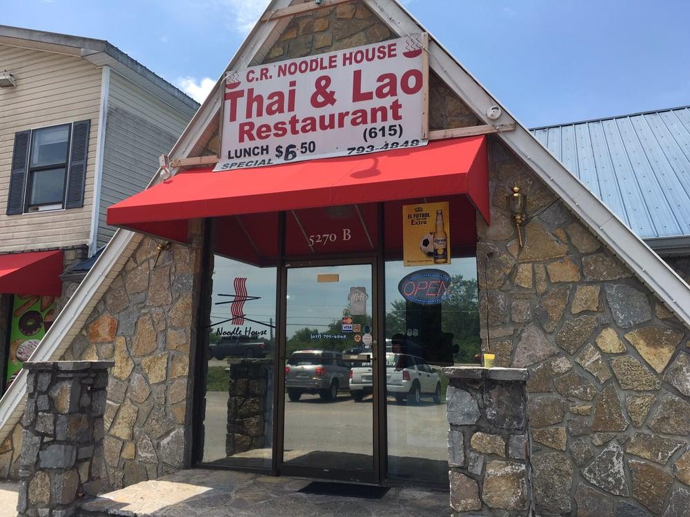 Best Thai Restaurant In Franklin Tn