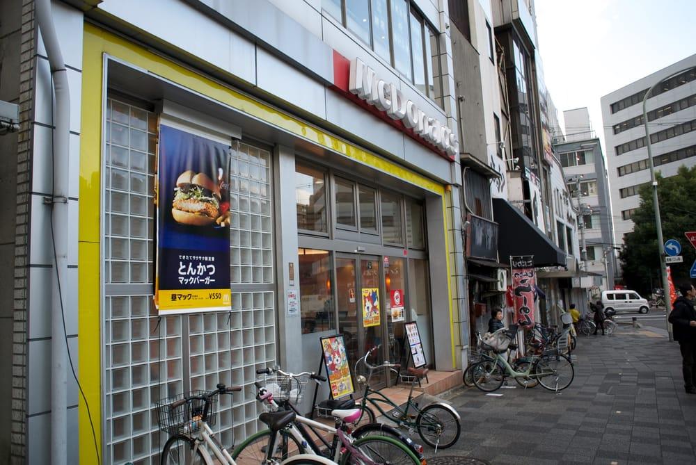 McDonald's Shijo Omiya