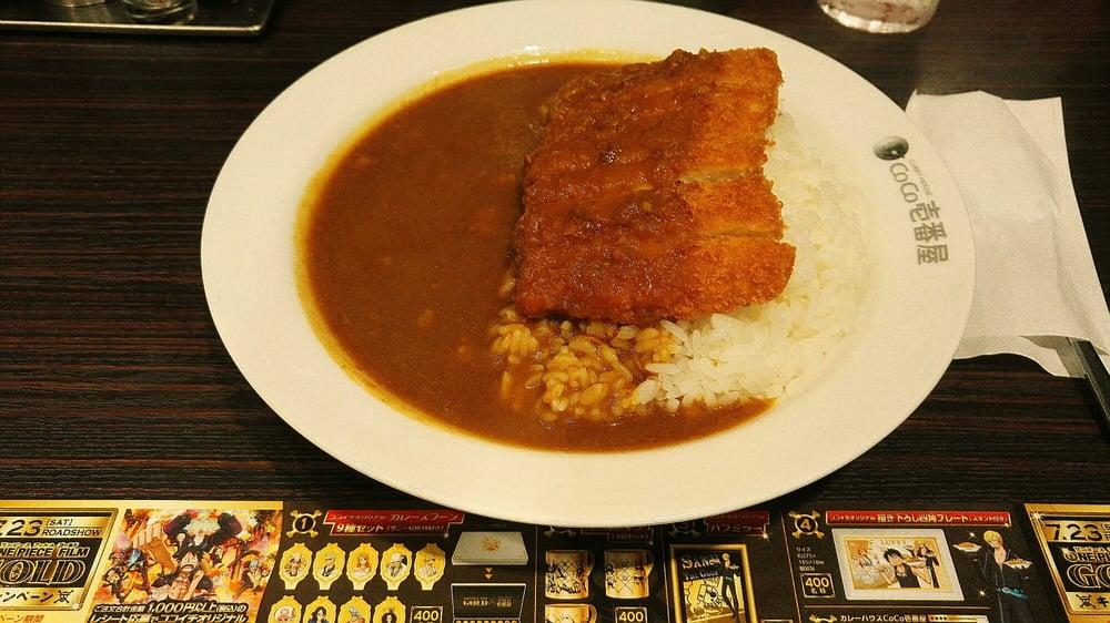 Curry House CoCo Ichibanya Shinjuku Nishiguchi