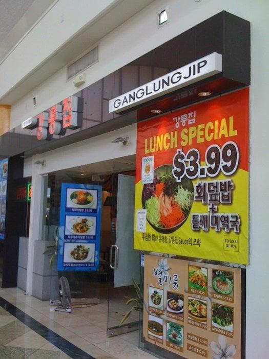 Kang Leung Jip