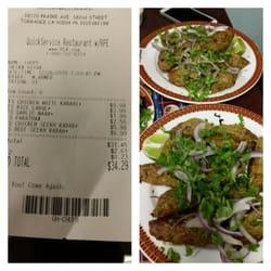 Al amin halal restaurant groceries order online 116 for Amin indian cuisine