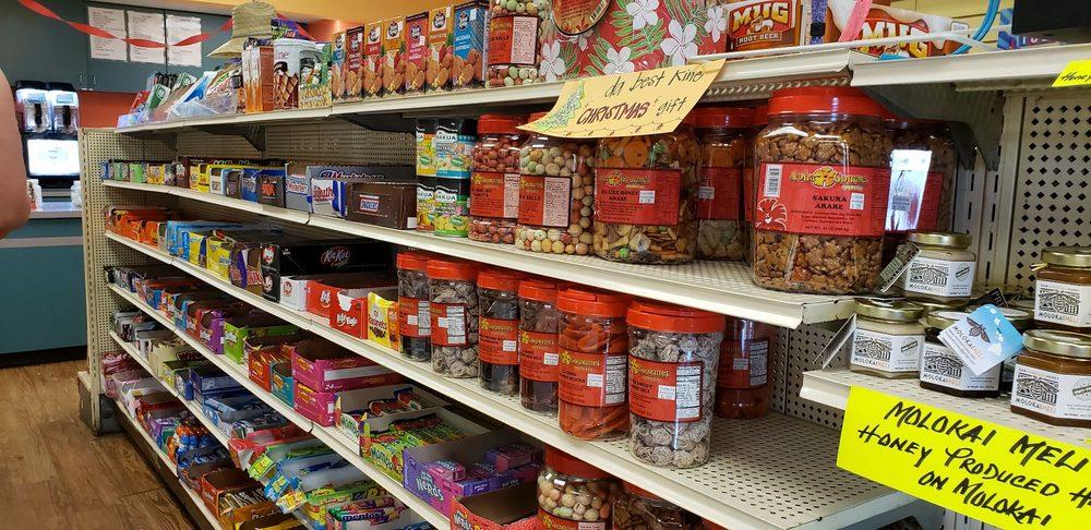 Kamoi Snack-n-Go: 28 Kamoi St, Kaunakakai, HI