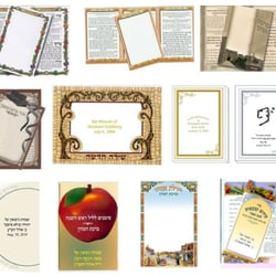 invitations plus cards stationery 600 w 246th st riverdale