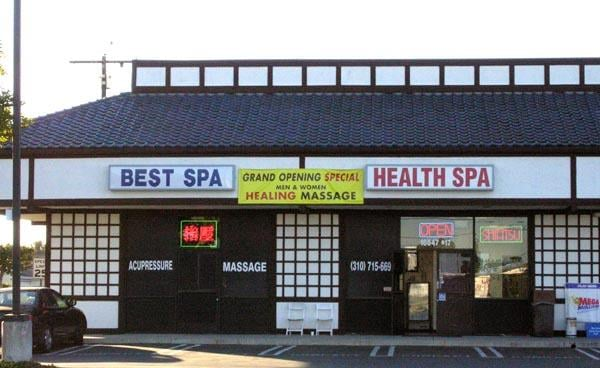 best skin care health spa massage 18547 western ave