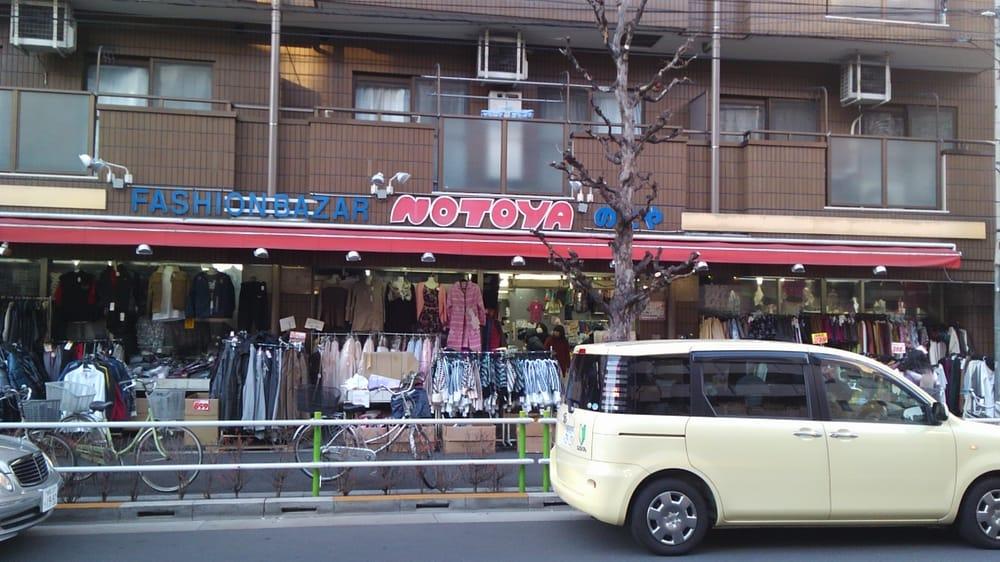 Notoya Takashimadaira