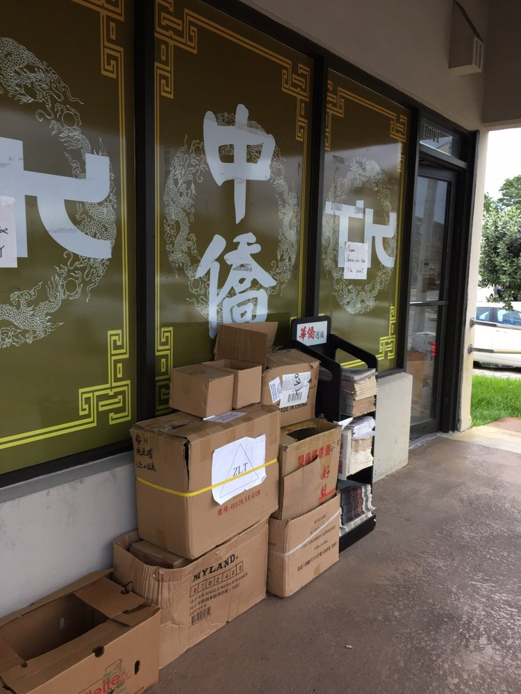 TK Chinese Grocery