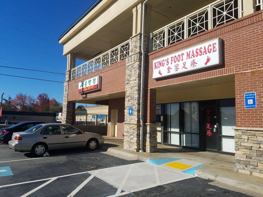 Kings Foot Massage Center - Lukket - Massage - 5302 Buford-5896