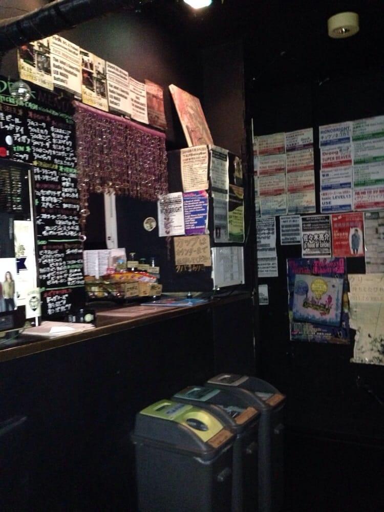Shimokitazawa Daisy Bar