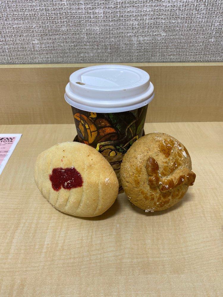 Ebenezer Bakery & Cafe: 5720 Imperial Hwy, South Gate, CA