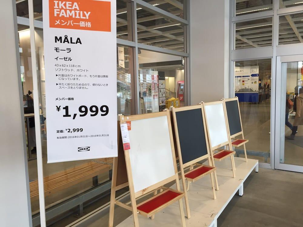 Ikea fukuoka shingu 104 foto e 12 recensioni - Ikea oggettistica ...