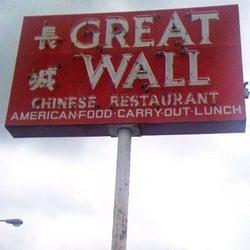 Great Wall Chinese Restaurant Topeka Ks
