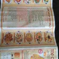 Top Chef Chinese Restaurant Fredericksburg Va