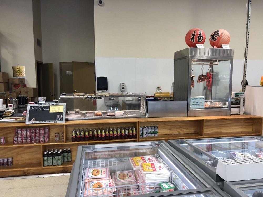 Yun Loy Asian Market: 475 Sawdust Rd, Spring, TX