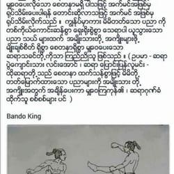 cincy thaing martial arts martial arts 10270 spartan dr