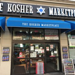 THE BEST 10 Kosher Restaurants near Edgewater, NJ 07020