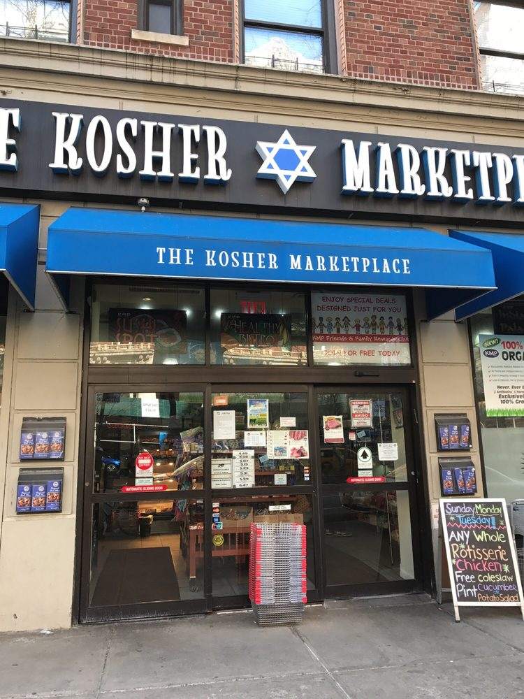 Photo of The Kosher Marketplace - New York, NY, United States. Storefront
