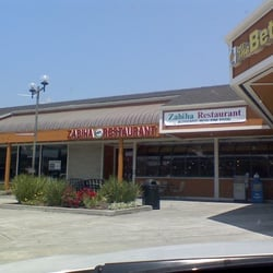 Indian pakistani restaurants une liste yelp par jeanine m for Aroma cuisine of india castro valley