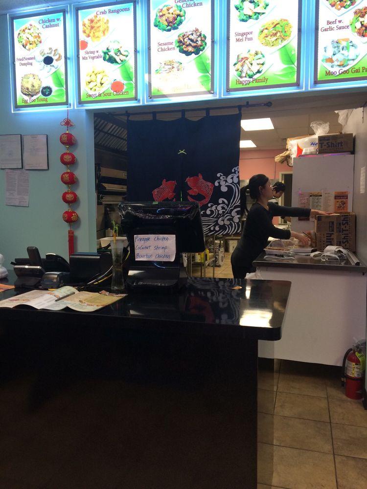 China Gourmet: 59 Central Ave, Ilion, NY