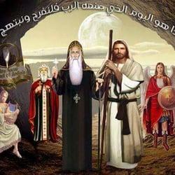St Antonious Coptic Orthodox Church Churches 2500 Hansen Rd