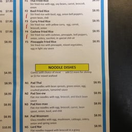 Yupin Thai Kitchen Menu