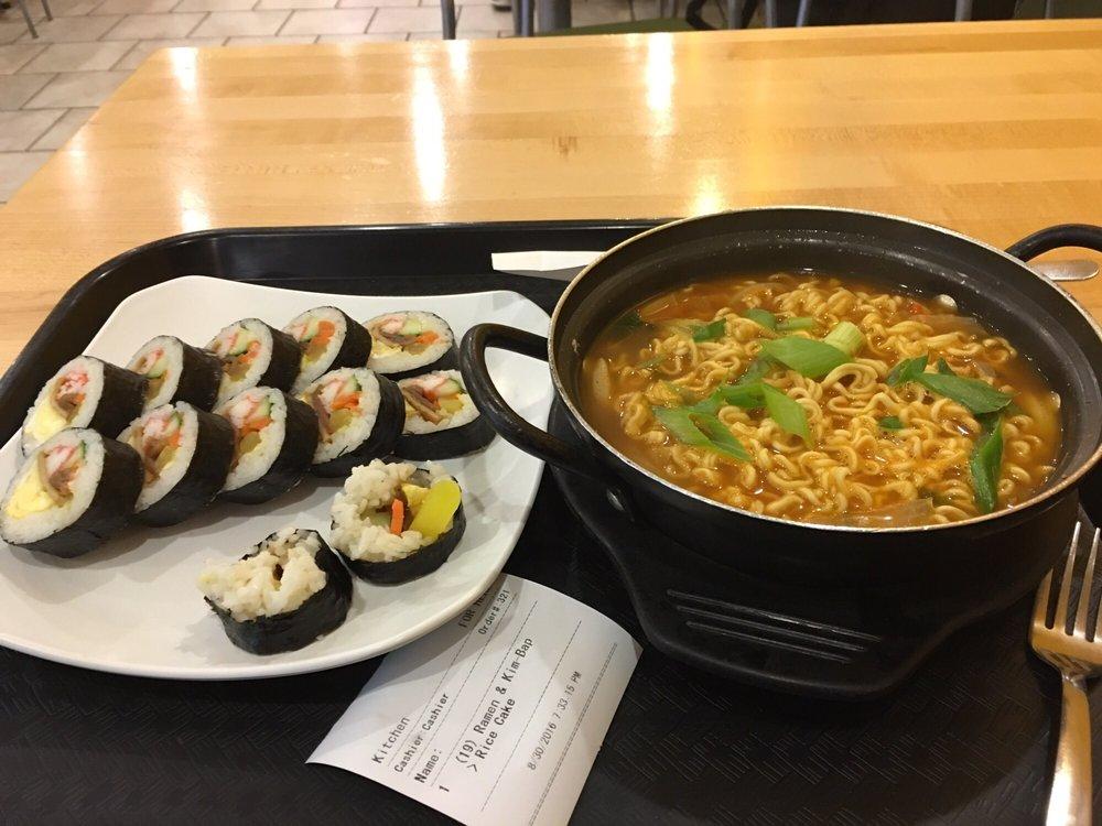 Spoon House Korean Kitchen: 616 E Green St, Champaign, IL