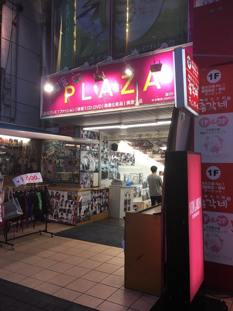 Hanryu Plaza