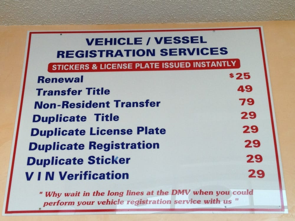 DMV registration services pricing August 2014 Yelp
