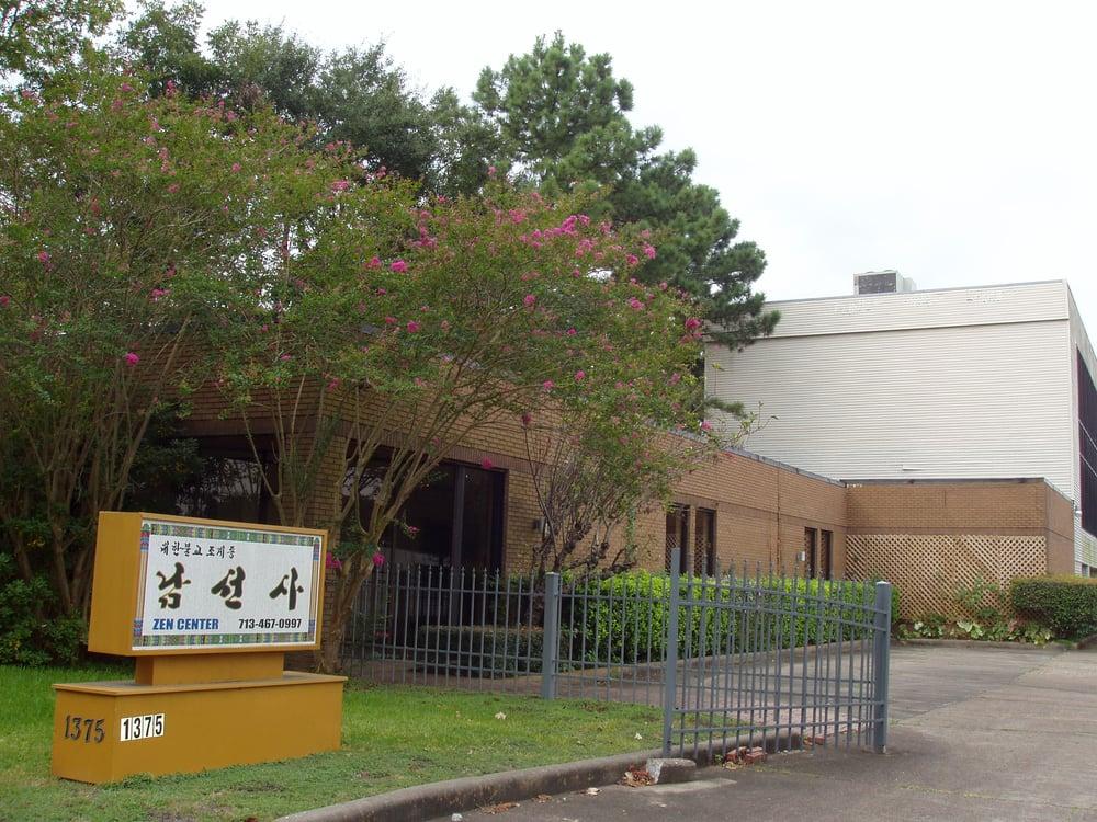 West Houston Zen Center